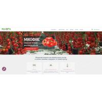 Оновлення сайту MycoFix