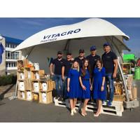 Компанія AXK  VITAGRO прийняла участь у  «Агро Поділля-2018»