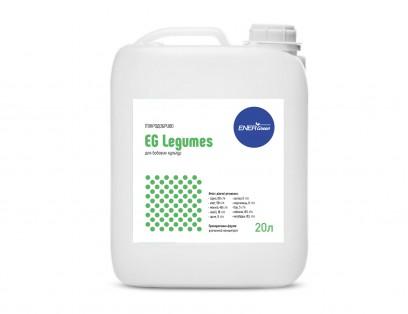 EG Legumes
